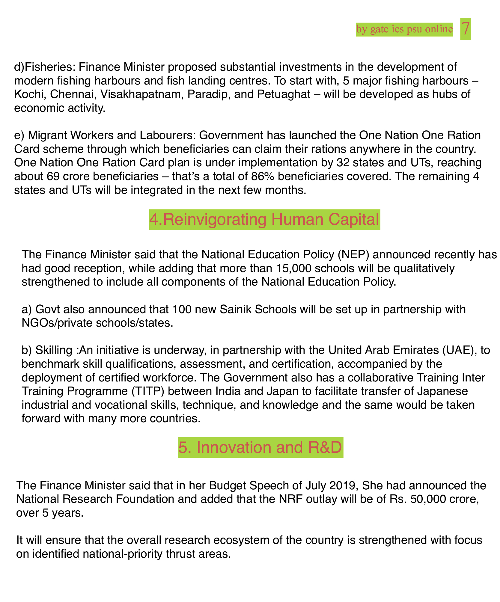 NEP, NRF national research fund, UPSC CURRENT AFFAIRS