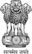 UPSC IES/ESE 2019 NOTIFICATION OUT APPLY NOW