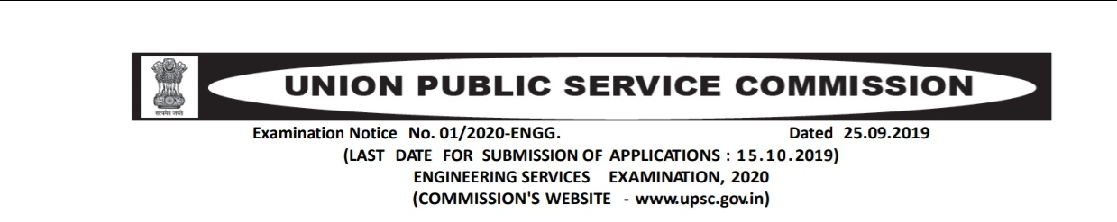 UPSC IES 2020 Important Instructions Before You Apply