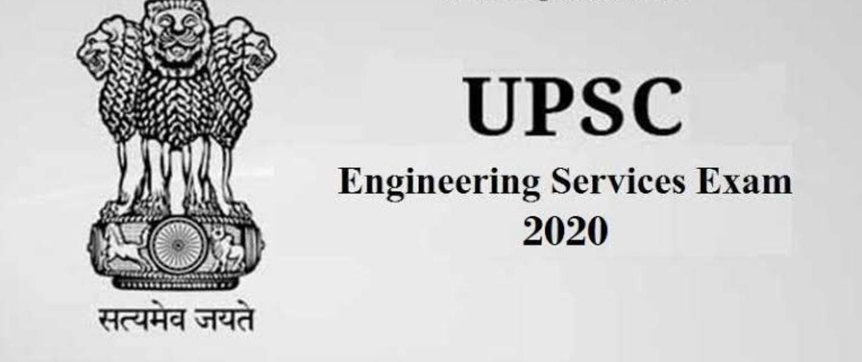 UPSC IES/ESE 2020 DEPARTMENT WISE VACANCIES FOR CE, ME, EE, ET