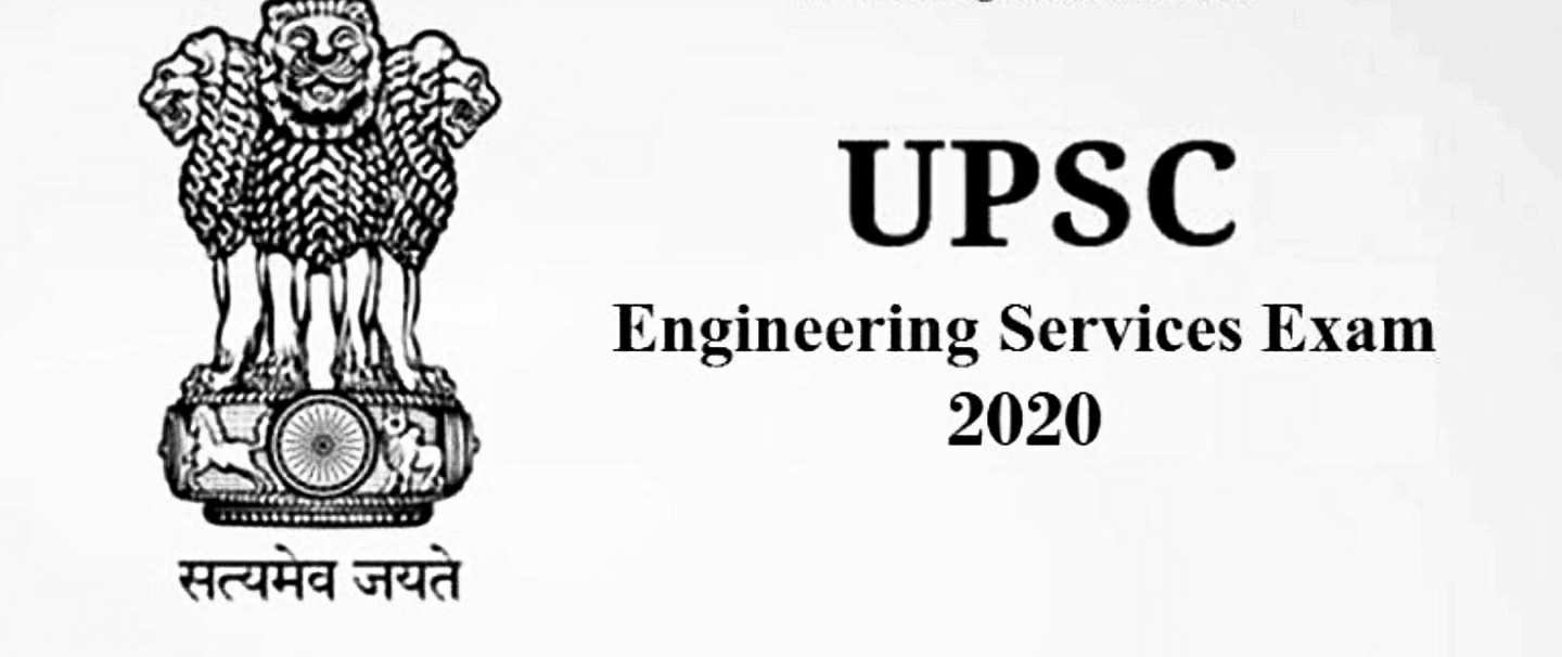 UPSC IES 2020 LAST 50 DAYS PREPARATION STRATEGY