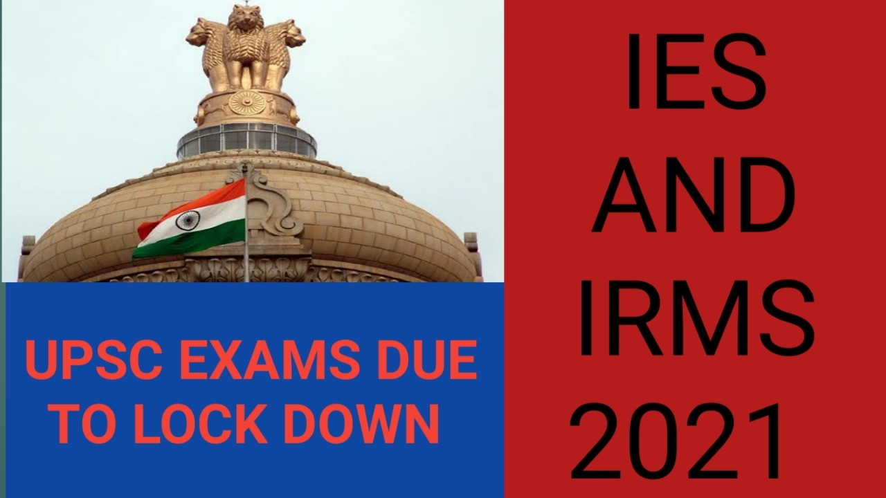 UPSC EXPECTED CHANGES IN EXAM DATES, IES, IRMS 2021 ||HOW TO USE THIS BEST TIME IN YOUR PREPARATION