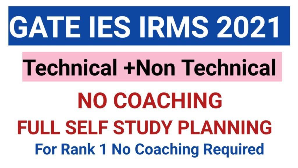 GATE 2021 IES 2021 IRMS 2021