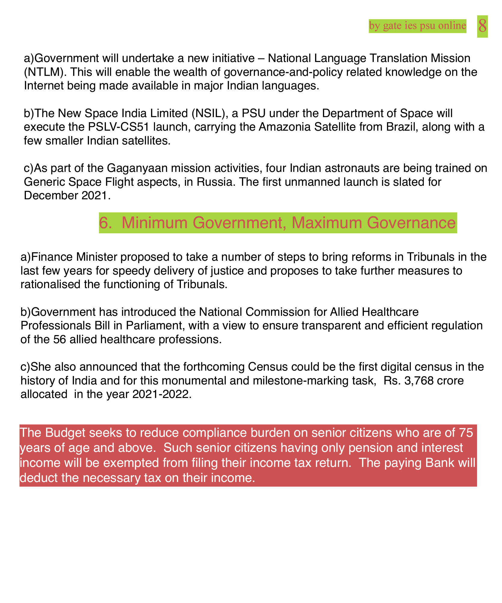 NTLM NATIONAL TRANSLATION MISSION, Digital census, UPSC CURRENT AFFAIRS