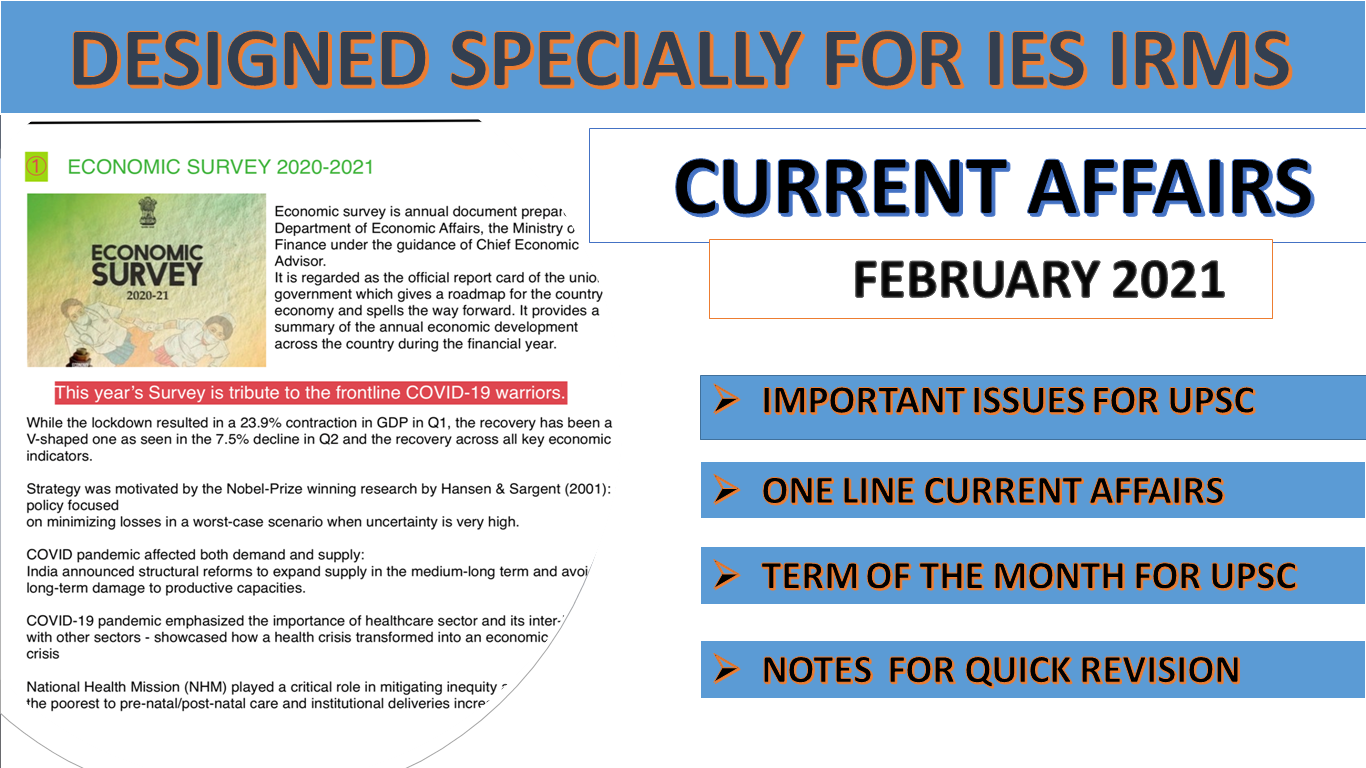 February 2021 Current Affairs for UPSC IES IRMS