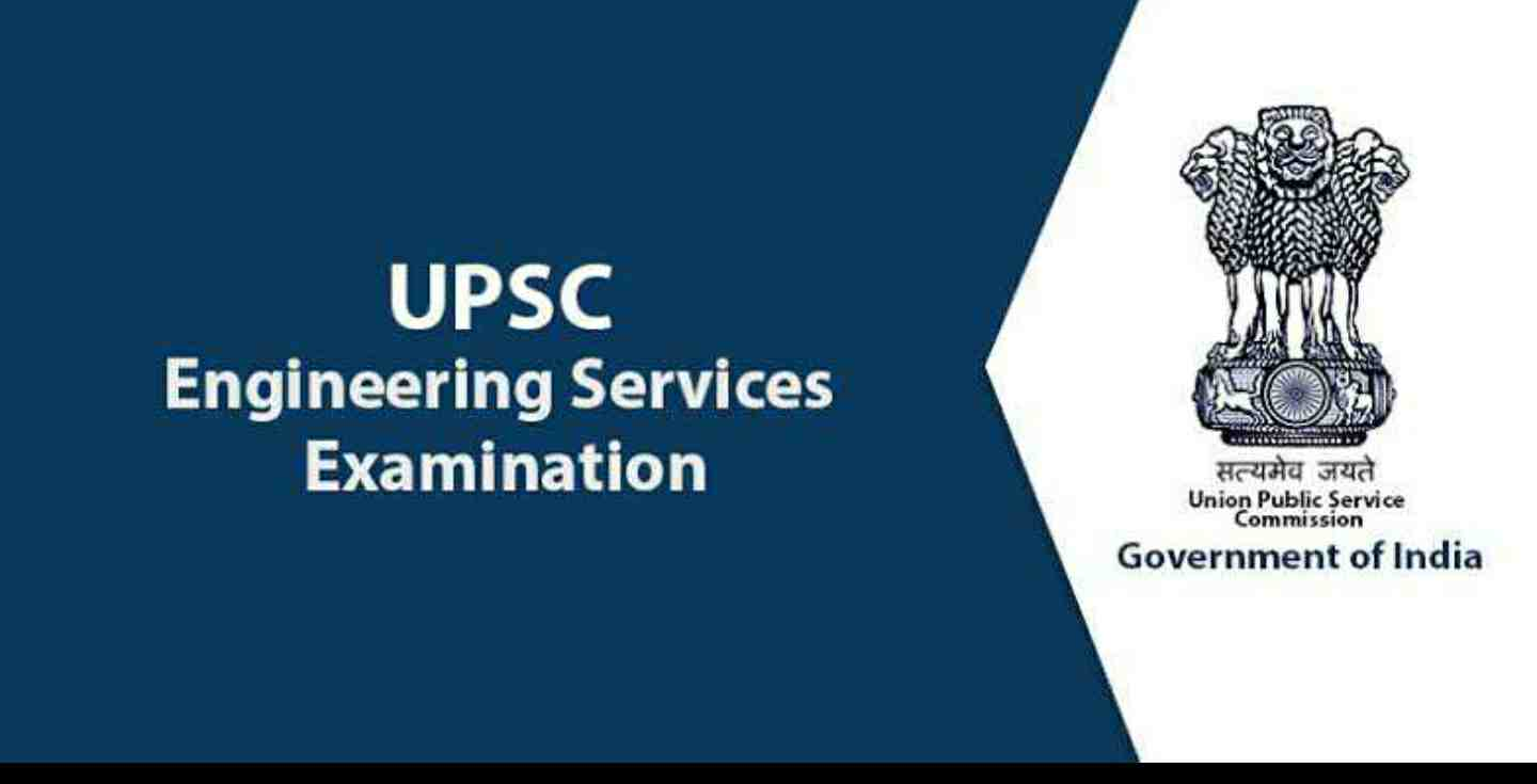 ENGINEERING SERVICES EXAMINATION IES 2020 MAINS DEFERRED