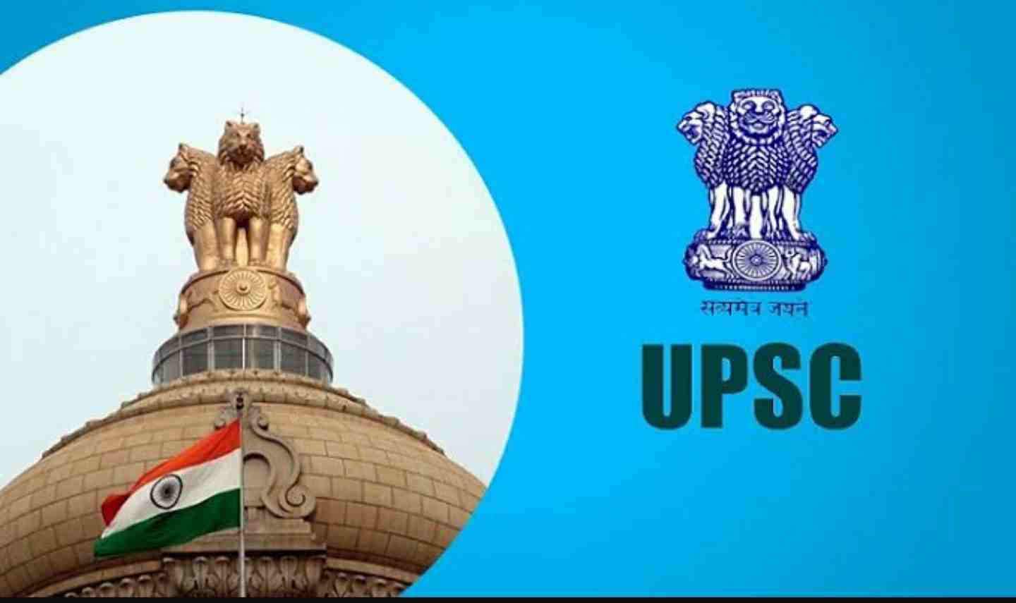UPSC Civil Services-2019 Result Declared