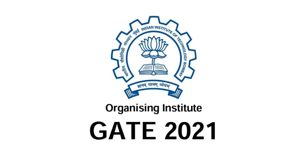 GATE 2021 Full Brochure Full Notification Exam Form By IIT Bombay