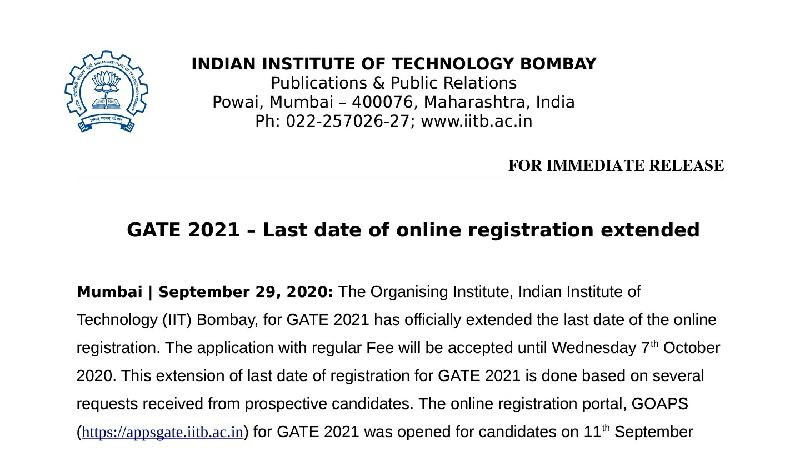 GATE 2021 Last date of online registration extended till Oct 7 Check notice here