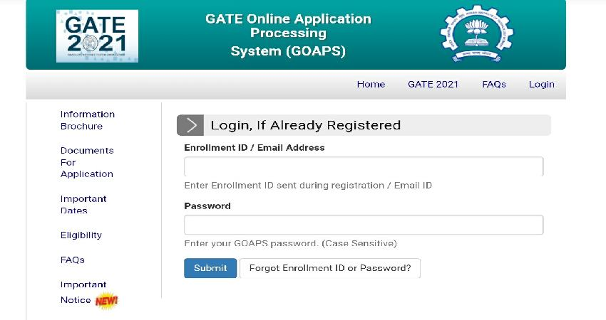 GATE 2021 RESULT OUT : Released by IIT BOMBAY
