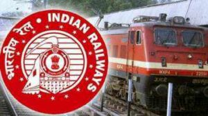 INDIAN RAILWAYS NO VACANCY CUT ONLY RESTRUCTURING